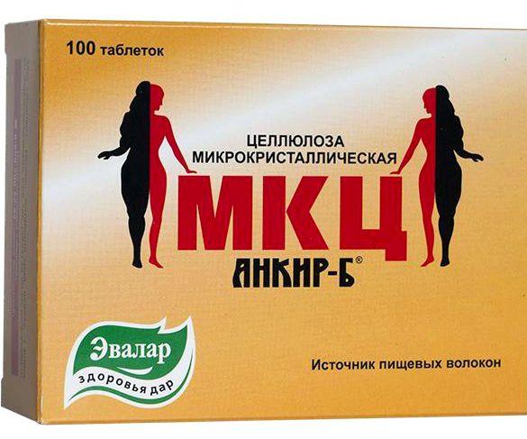 Препараты для похудения которые реально Эти таблетки для похудения