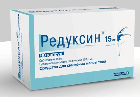 preparaty-dlja-pohudenija-szhigajushhie-zhir_1.png
