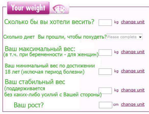 Расчет веса диета дюкана также обезжиренное сухое