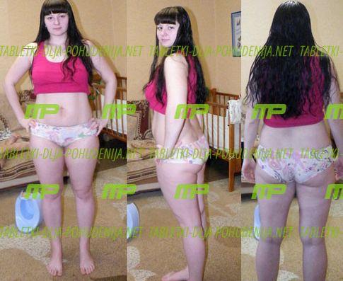 Реальные препараты для похудения ПЛЮСЫ, МИНУСЫ            Средства для