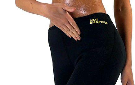 Штаны для похудения бриджах, позволяют усилить действенность программы