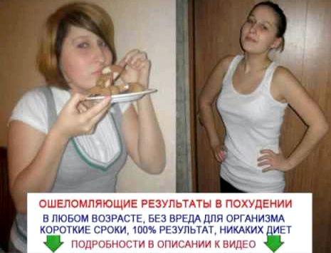 skolko-nuzhno-pit-vody-chtoby-pohudet_2.jpg