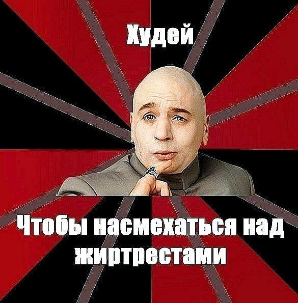 skolko-zhira-mozhno-szhech-za-nedelju_3.jpg