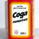 sredstvo-dlja-szhiganija-zhira_2.jpg