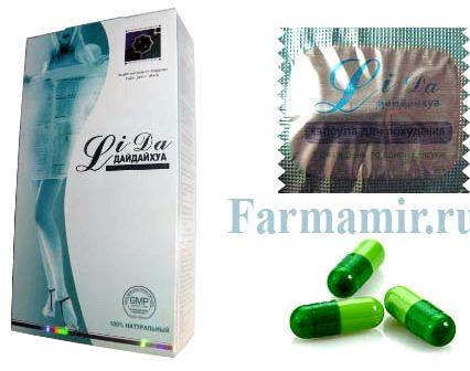 Таблетки для похудения эффективные Препараты, содержащие хром, дарят бодрое