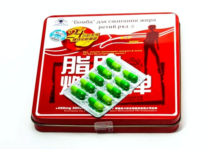 tabletki-dlja-szhiganija-zhira_3.jpg