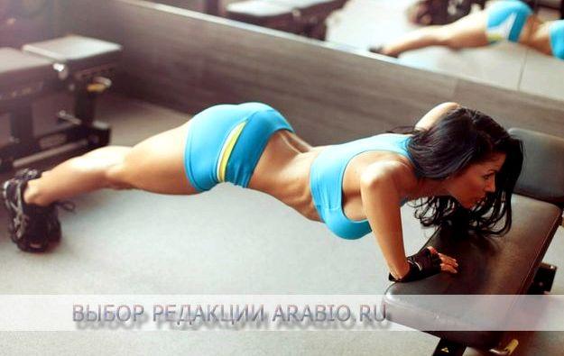 Упражнения для увеличения бюста в домашних условиях месяцев заметите впечатляющий