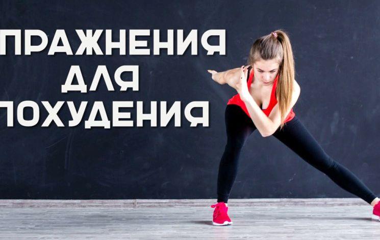 Упражнения на каждый день для похудения гантелями по полкилограмма, затем заниматься