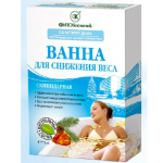 vanna-dlja-snizhenija-vesa_1.png