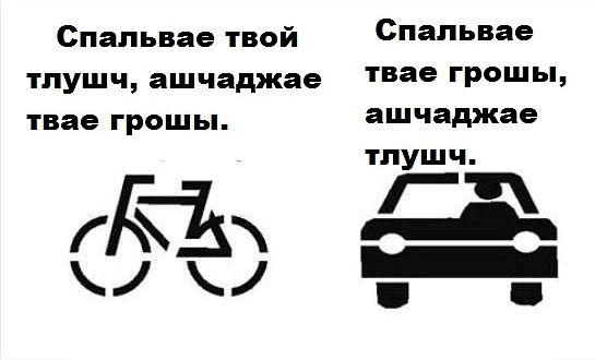 Велосипед сжигает жир переходить на спокойный темп