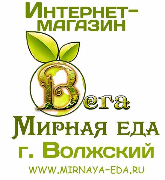 zdorovoe-pitanie-volgograd_3.jpg